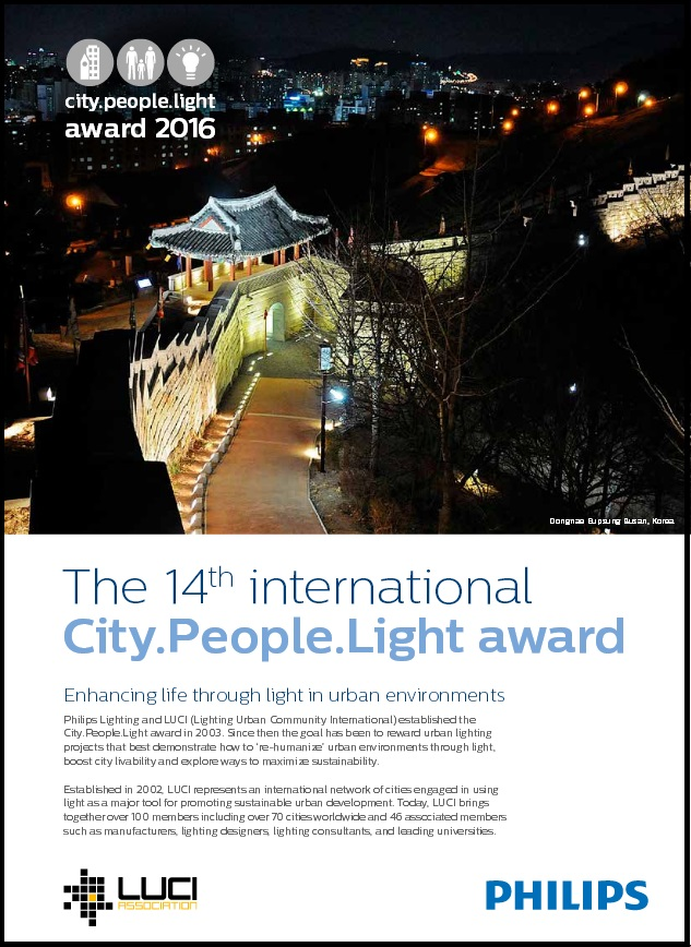 cpl2016 brochure