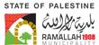 Ramallah Palestinian Territories