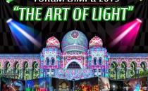 Putrajaya hosts 3rd edition of the LAMPU light festival