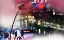 Candidatures open for INSA Master's degree in urban lighting