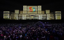 Enter the iMapp Bucharest video-mapping contest