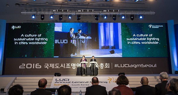 Seoul Declaration of LUCI 1 slioder