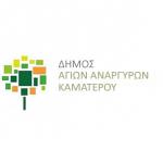Agioi Anargyroi-Kamatero Greece
