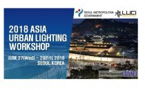Join the 2018 Asia Urban Lighting Workshop this June