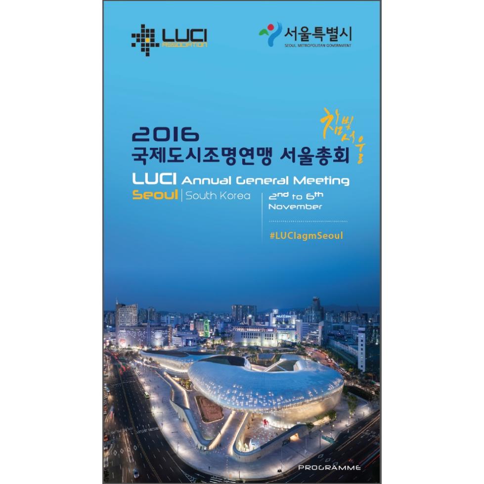 LUCI AGM Seoul