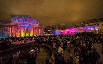 Art Vision contest – Moscow Circle of Light festival
