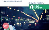 Call for expert on smart urban lighting